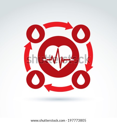 Vector illustration of a red heart symbol with an ecg placed in a circle, heartbeat line, medical cardiology label. Blood donation symbol, circulatory system icon. - stock vector