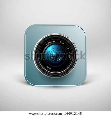 Vector illustration of a single detailed security camera icon isolated on soft background - stock vector