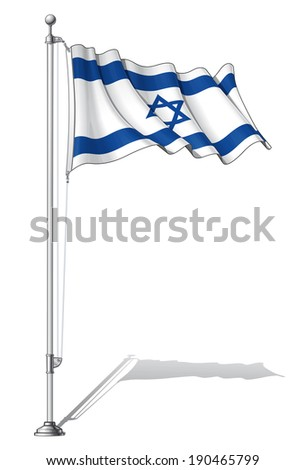 Vector Illustration of a waving Israeli flag fasten on a flag pole. Flag and pole in separate layers, line art, shading and color neatly in groups for easy editing.  - stock vector
