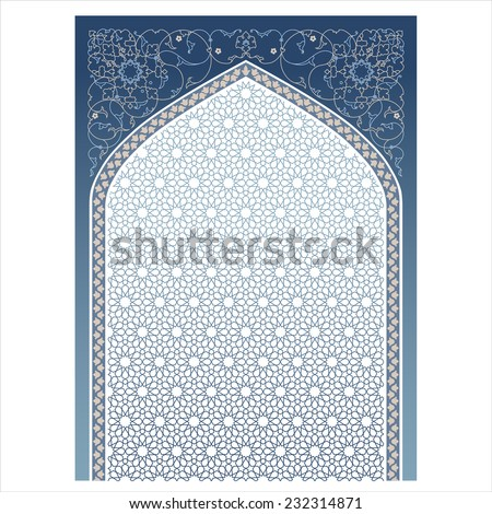 Vector illustration of a window in islamic style - stock vector