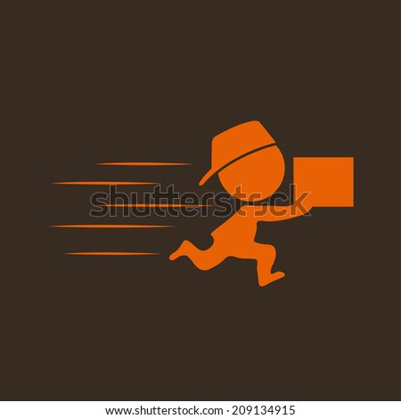 Vector illustration of an icon of delivery. - stock vector