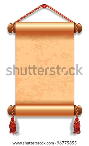 Vector illustration of ancient manuscript, decorated with vintage rope. - stock vector