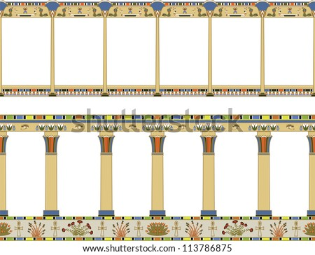 Vector illustration of architectural element, Ancient Egypt gallery, isolated seamless pattern - stock vector