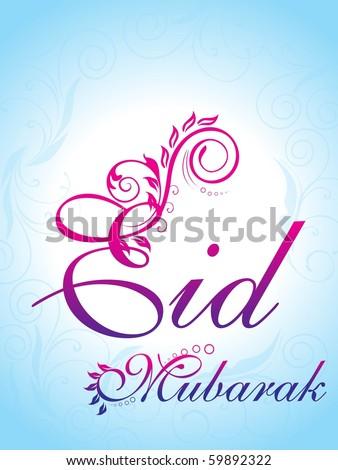 vector illustration of beautiful eid background - stock vector