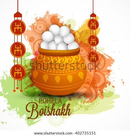 Vector illustration of bengali new year pohela boishakh, a mud pot fill with rasgulla grungy background.
