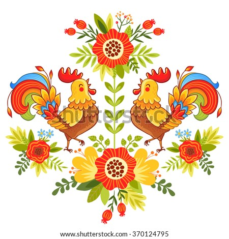 Vector illustration of bright and colorful roosters flower on a white background. Folk ornament with flowers, traditional pattern. - stock vector