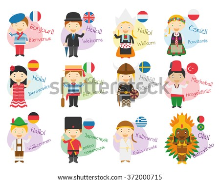 Vector illustration of cartoon characters saying hello and welcome in 12 different languages: english, french, spanish, german, italian, russian, dutch, sweden, greek, polish, turkish and portuguese.