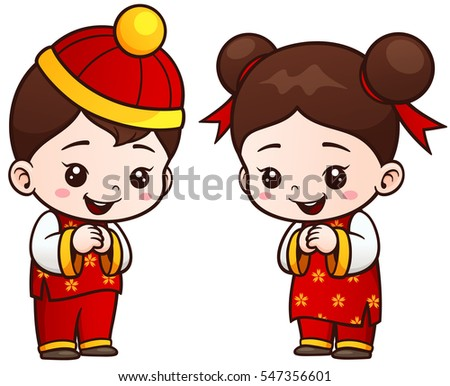 Vector illustration of Cartoon Chinese Kids