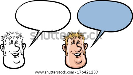Vector illustration of cartoon smiling fatty man face.  - stock vector