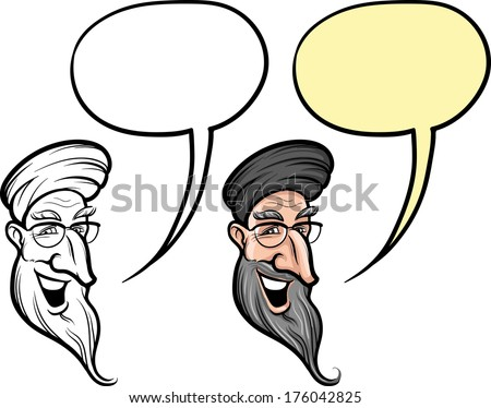 Vector illustration of cartoon smiling old man from middle east face. - stock vector