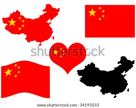 vector illustration of China map with flag and heart in national colors - stock vector