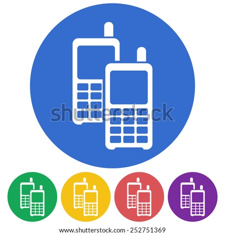 Vector illustration of color walkie-talkie icon - stock vector