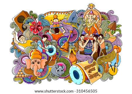 vector illustration of colorful doodle for Happy Ganesh Chaturthi saying Ganpati Bappa Morya, Oh Ganpati My Lord - stock vector