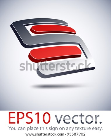"Vector illustration of 3D ""S"" letter abstract business symbol. - stock vector"