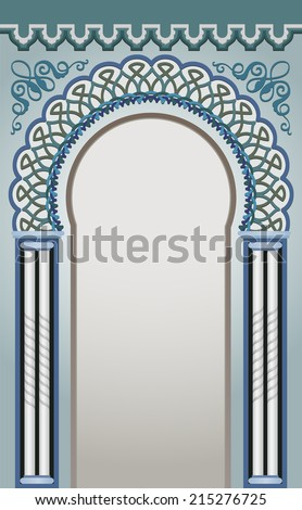 Vector Illustration of Decorative Arc - eps 10 - stock vector