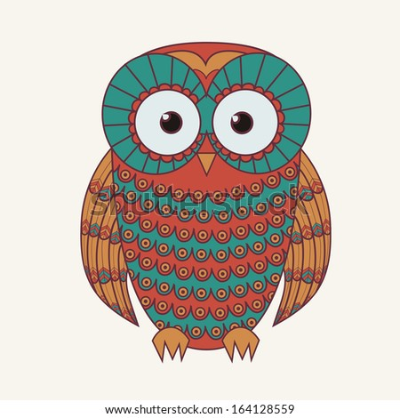 Cute Owl Logo Cute Owl Stock Vector
