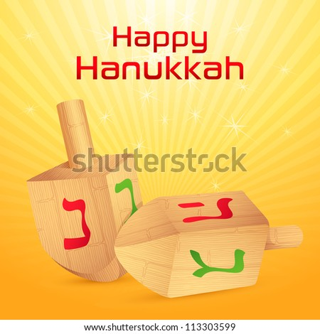 vector illustration of dreidel for Happy Hanukkah - stock vector