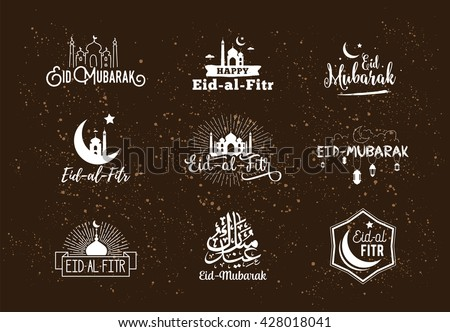 Vector illustration of eid al fitr muslim traditional holiday. Typographical design. Usable as background or greeting cards. Eid mubarak. - stock vector