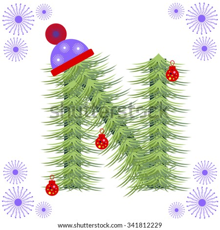 Christmas Letter N Decoration Stock Images, Royalty-Free Images ...