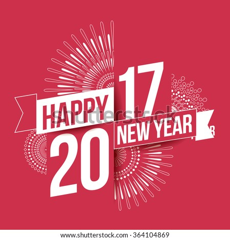 Vector illustration of fireworks. Happy new year 2017 theme