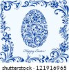 Vector illustration of  floral easter egg - stock vector