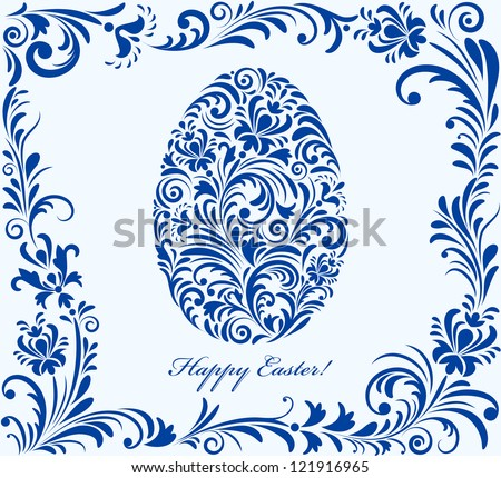 Vector illustration of  floral easter egg - stock vector