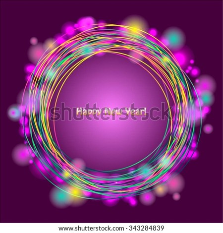 Vector illustration of Glowing ball on a purple background.