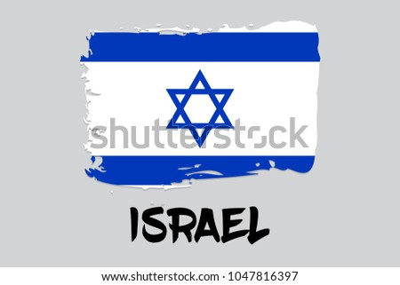 Vector Illustration Grunge Israel Flag Can Stock Vector