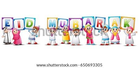 vector illustration of happy cartoon kid celebrate eid mubarak - Cartoon Kid Images