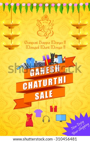 vector illustration of Happy Ganesh Chaturthi Sale offer - stock vector