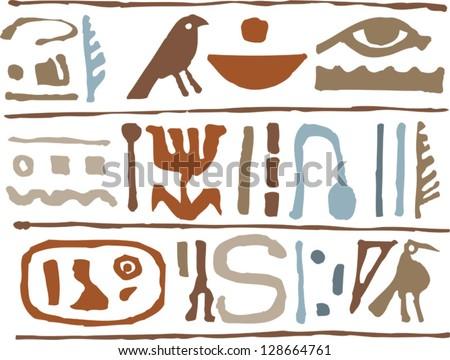 Vector illustration of hieroglyphs - stock vector