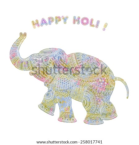 Vector illustration of Indian elephant silhouette with white ethnic tribal ornament and watercolor texture on white background - stock vector
