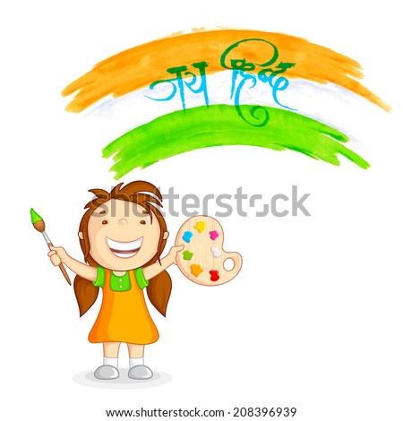 vector illustration of kid painting tricolor India - stock vector