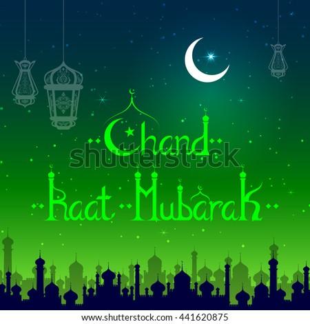 vector illustration of lamp on Chand Raat Mubarak (Wish you a Happy Eid Moon ) background - stock vector