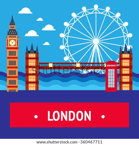 London city united kingdom travel tourism stock vector for Design agency london bridge