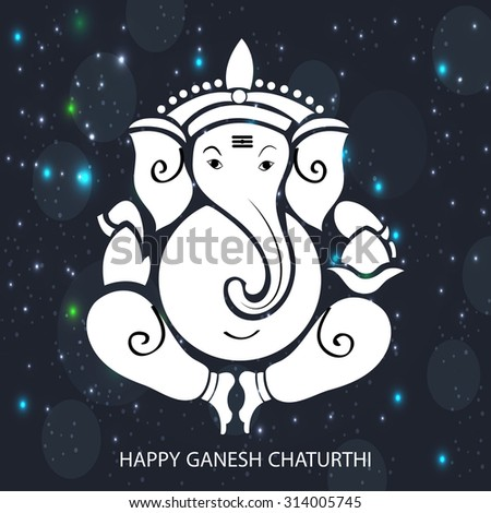 simple essay ganesh chaturthi