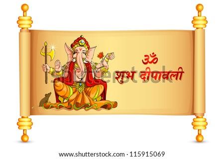 vector illustration of Lord Ganesha for Deepawali - stock vector
