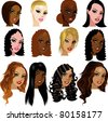 Vector Illustration of Mixed Biracial Women Faces. Great for avatars, makeup, skin tones or hair styles of mixed women. - stock vector