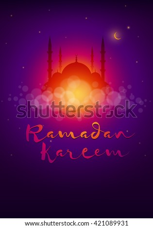 Vector illustration of mosque. Elements are layered separately in vector file. - stock vector