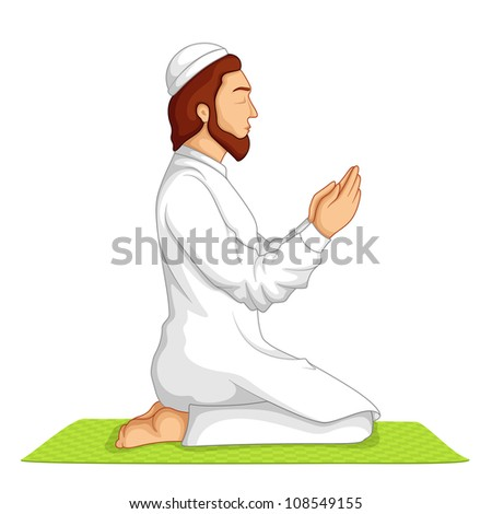 vector illustration of muslim offering namaaz - stock vector