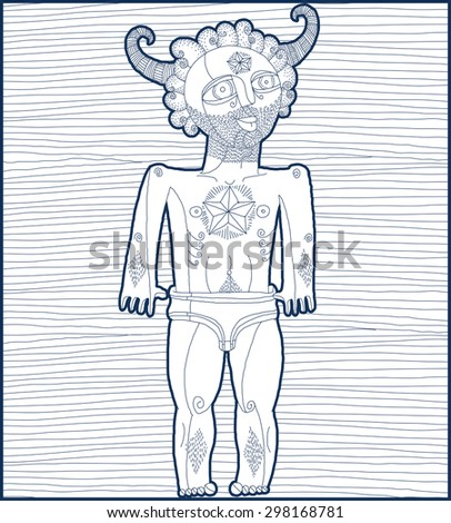 Vector illustration of nude man with star symbol, mystic creature. Hand drawn lined image of person isolated on white symbolizing success.  - stock vector