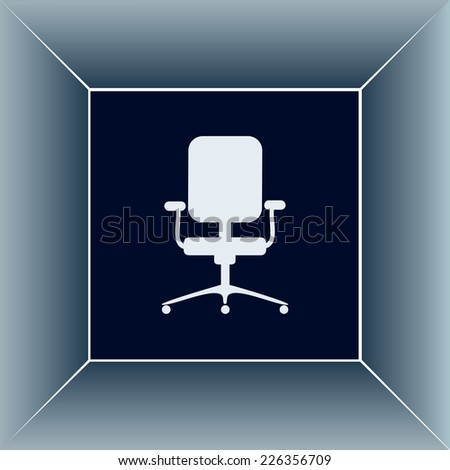 Vector illustration of office chair