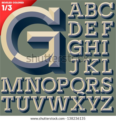 Vector illustration of old school beveled alphabet. Simple colored version. Upper case - stock vector