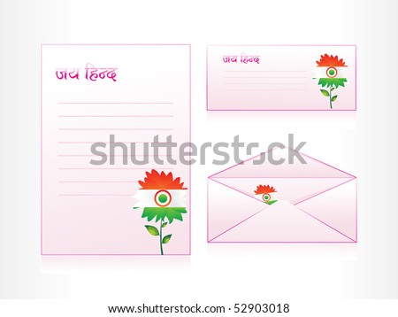vector illustration of pink, letterhead, envelop and postcard - stock vector