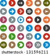 Vector illustration of plain round arrow icons. Eps10.   - stock vector