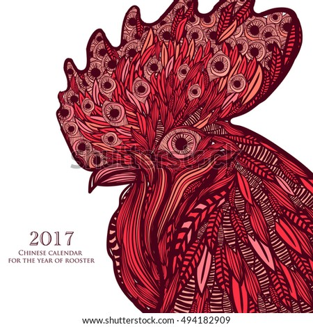 Vector illustration of rooster, symbol of 2017 on the Chinese calendar. Silhouette of red cock, decorated with floral patterns. Vector element for New Year's design. Image of 2017 year of Red Rooster.