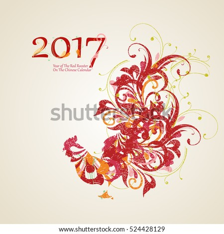 Vector illustration of rooster, symbol of 2017 on the Chinese calendar. Vector element for New Year's design. Image of 2017 year of Red Rooster.