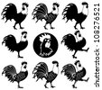 Vector illustration of roosters design set. - stock vector