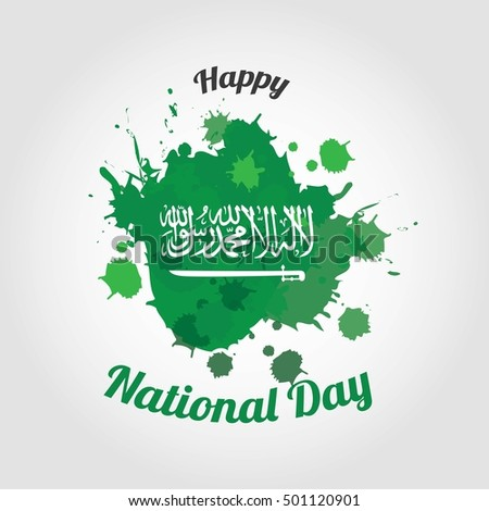 Saudi National Day: Things to remember