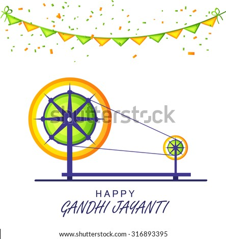 Vector illustration of spinning wheel on India background. - stock vector